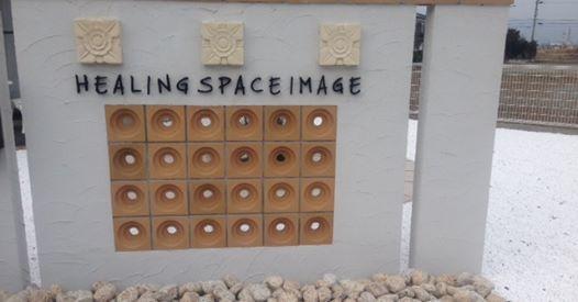 ヒーリングスペース・イマージュさんの写真