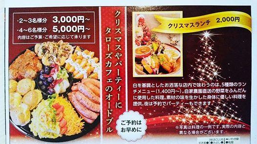 画像に含まれている可能性があるもの:食べ物