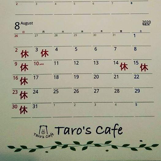 画像に含まれている可能性があるもの:、「8 August 2020 SPE 3 休 6 10 13 17 18 19 14 休 21 休 休 16 休 23 休 24 30 休 31 20 15 休 22 25 26 27 28 โo Taro's cafe Taro's cafe」というテキスト