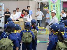 画像に含まれている可能性があるもの:10人、、スマイル、立ってる(複数の人)、子供、屋外