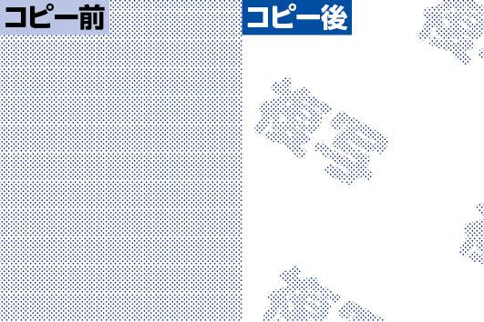 マイクロ文字印刷