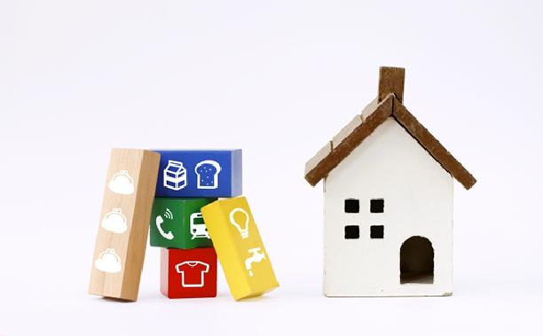 家計の見直し、貯蓄アップしたいー家計の見直し・貯蓄相談